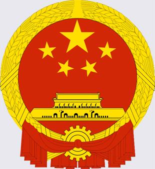 Посольство Китайской Народной Республики в Республике Беларуси