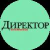 директор лого